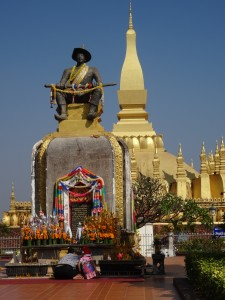 The Great Sacred Stupa and King Setthathirath